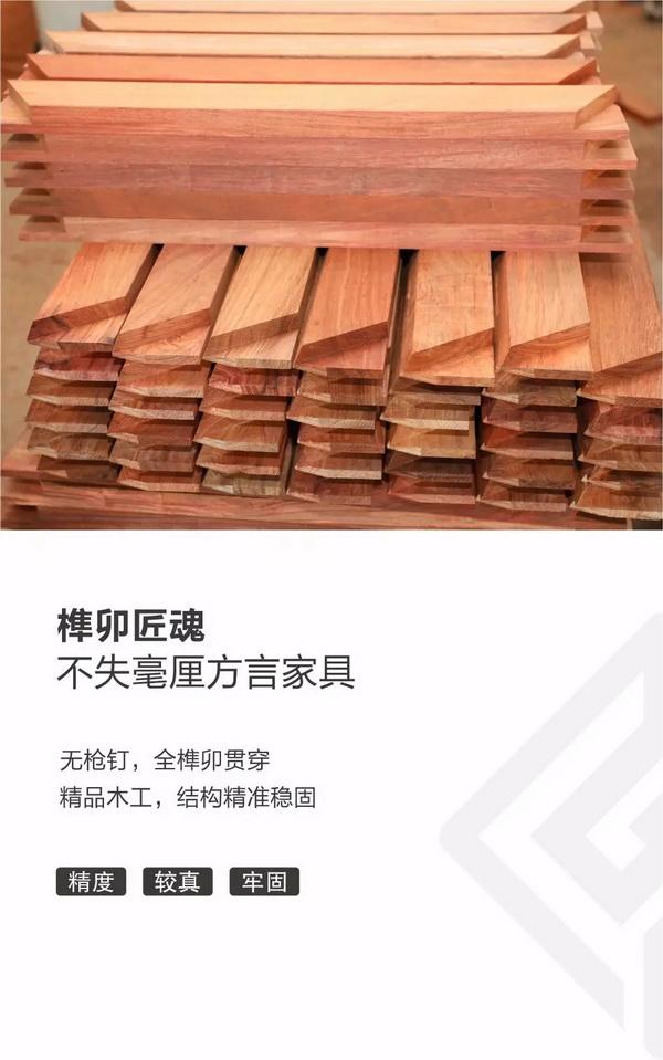 中信红木5.jpg