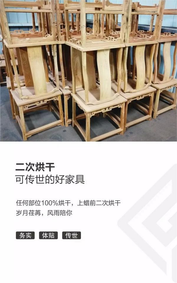 中信红木8.jpg