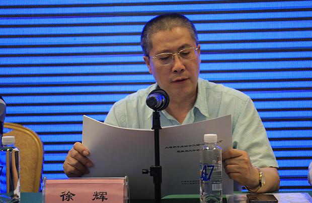 大连市木业协会徐辉会长