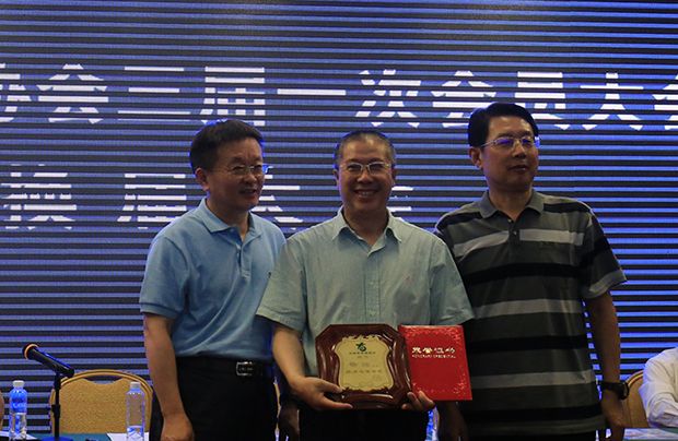 一届、二届理事会会长徐辉先生
