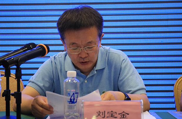 大连市工信局副局长刘宝金