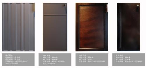 轻装系列浴室柜6.21(1)621.png