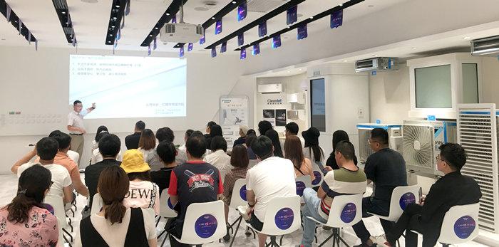大金新品华北区设计师木工交流在京通用空调工艺加工技术教学设计图片