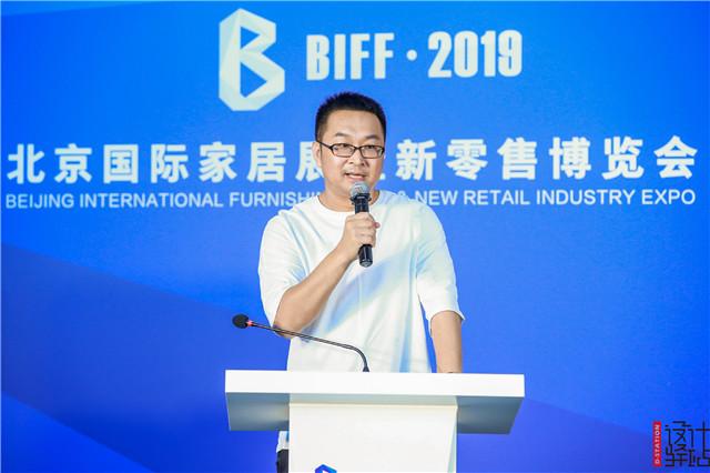 北京四中建筑与装饰设计思维客座讲师、中国儿童空间设计师王大鹏分享.jpg