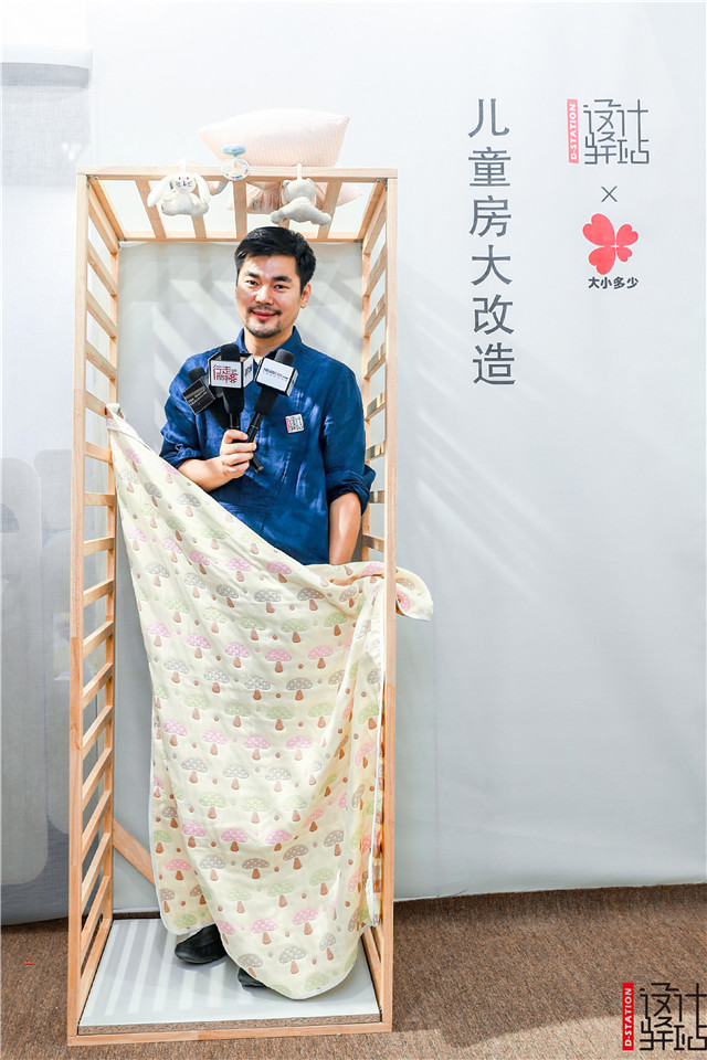 中国青年设计师王玉玺.jpg