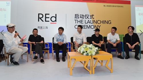 设计师张乙舟,设计师李培新,亚振企业代表李立辉,白玉兰企业代表沈哲图片