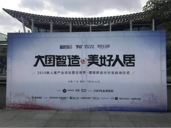 weixintupian_20190708110904.jpg