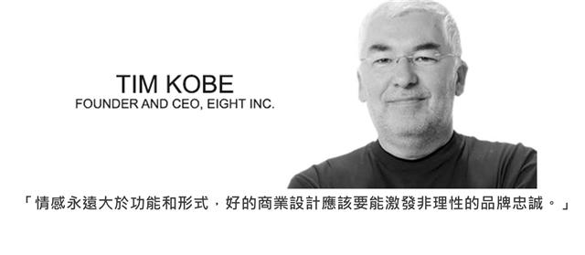 Tim Kobe.jpg