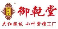 御乾堂logo.jpg