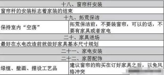 tuxiang 2019-7-14,xiawu9.jpg