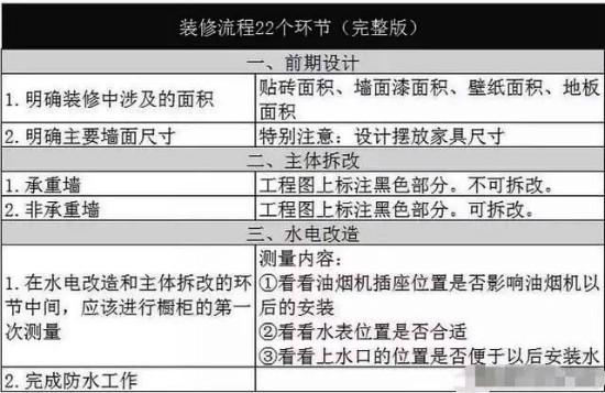 tuxiang 2019-7-14,xiawu9_445.jpg