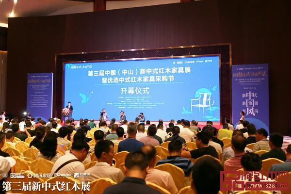 第三届新中式红木家具展于7月9日拉开帷幕