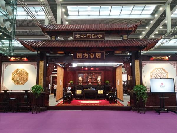 国方家居连续三年参加深圳红木展,展馆设计大气磅礴