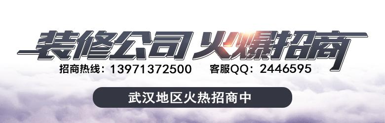 招商广告图片.jpg