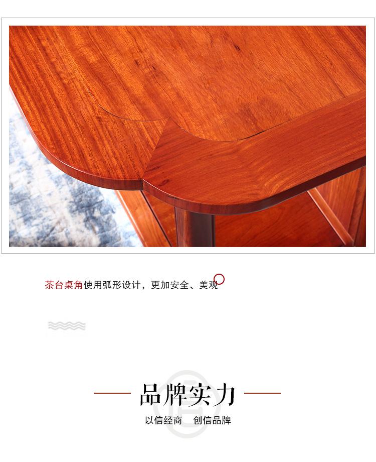 中信·前言 知音茶台.jpg