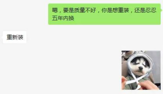 3weixintupian_20190731124945.jpg