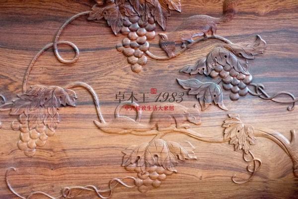 葡萄纹-《卓木王红木沙发》