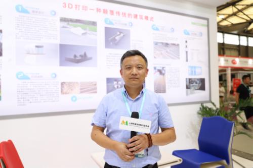 上海机施,用3D打印谱写智能建造-0723修正版(1)668.png