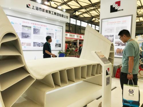 上海机施,用3D打印谱写智能建造-0723修正版(1)1122.png