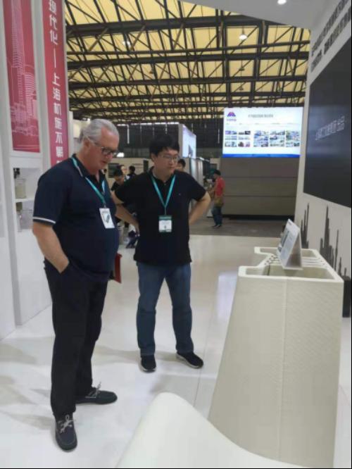 上海机施,用3D打印谱写智能建造-0723修正版(1)1653.png
