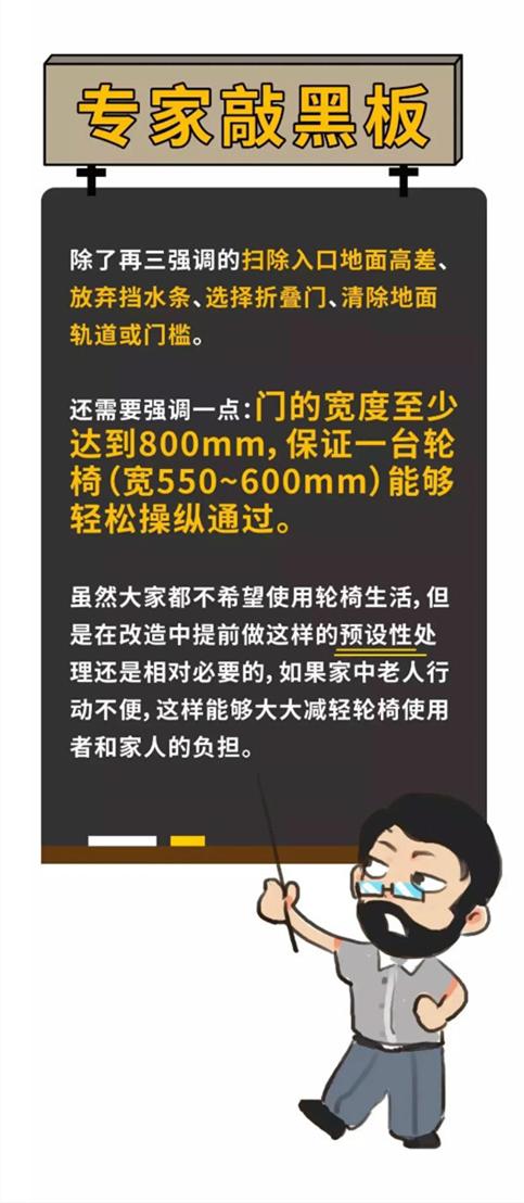 2weixintupian_20190813093220.jpg