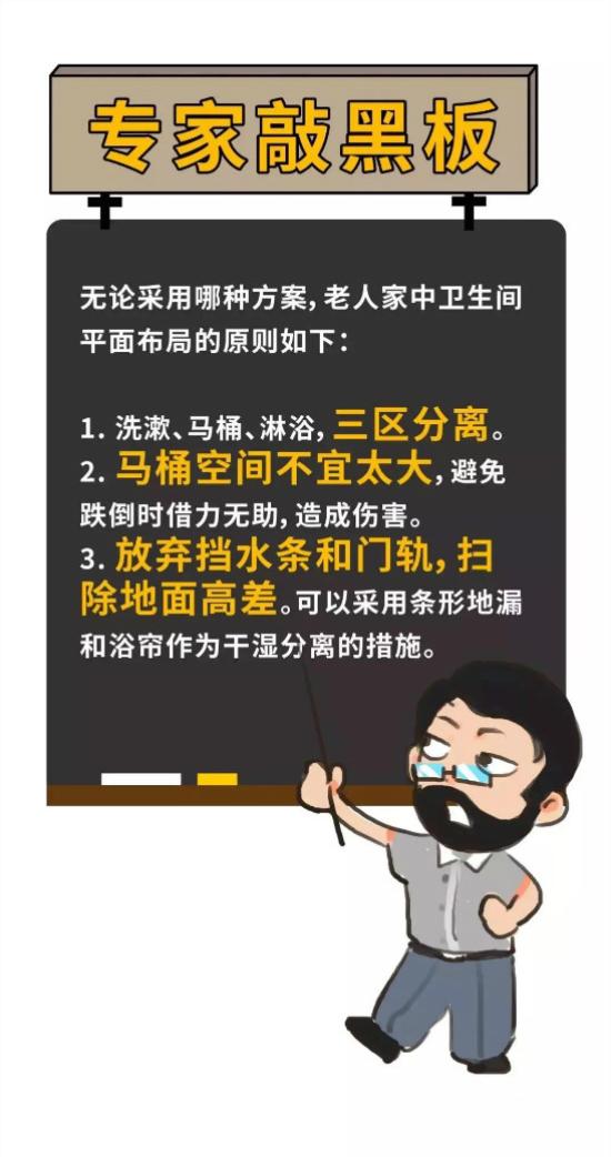 1weixintupian_20190813093146.jpg