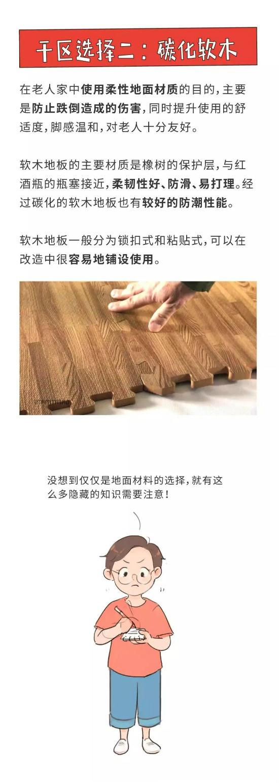 12weixintupian_20190813093339.jpg