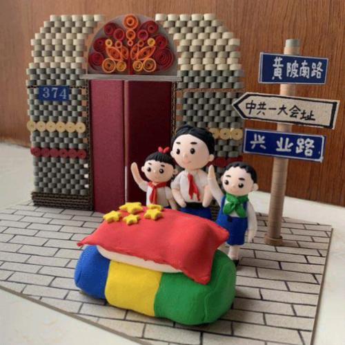 第三届上海民间艺术成果展新闻稿(配图)1943.png