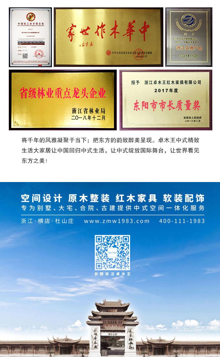 卓木王腾讯产品介绍自然厅-4.jpg
