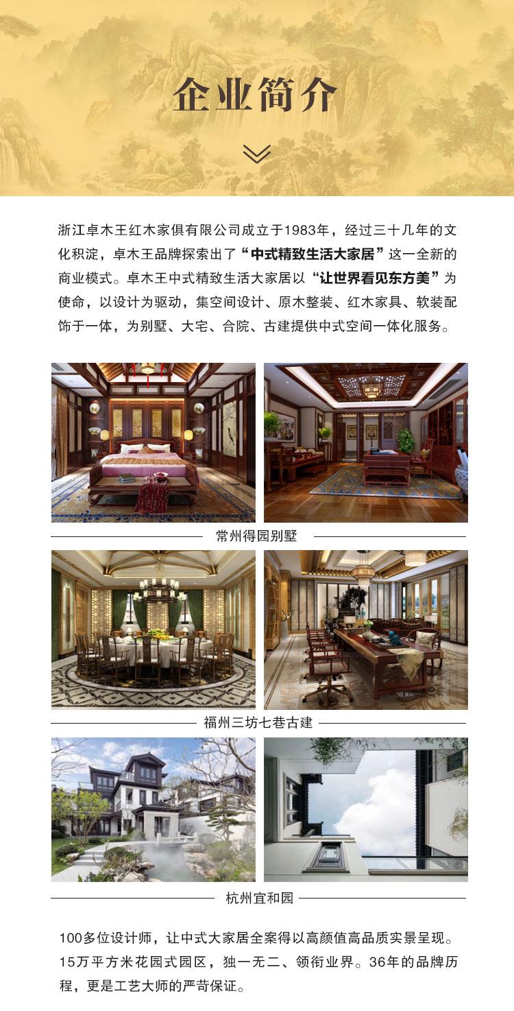 卓木王腾讯产品介绍逸境沙发-4.jpg