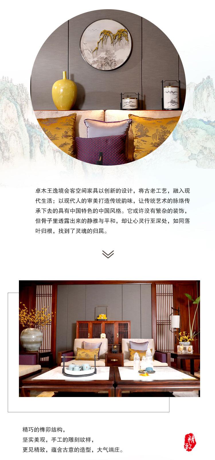 卓木王腾讯产品介绍逸境沙发-2.jpg