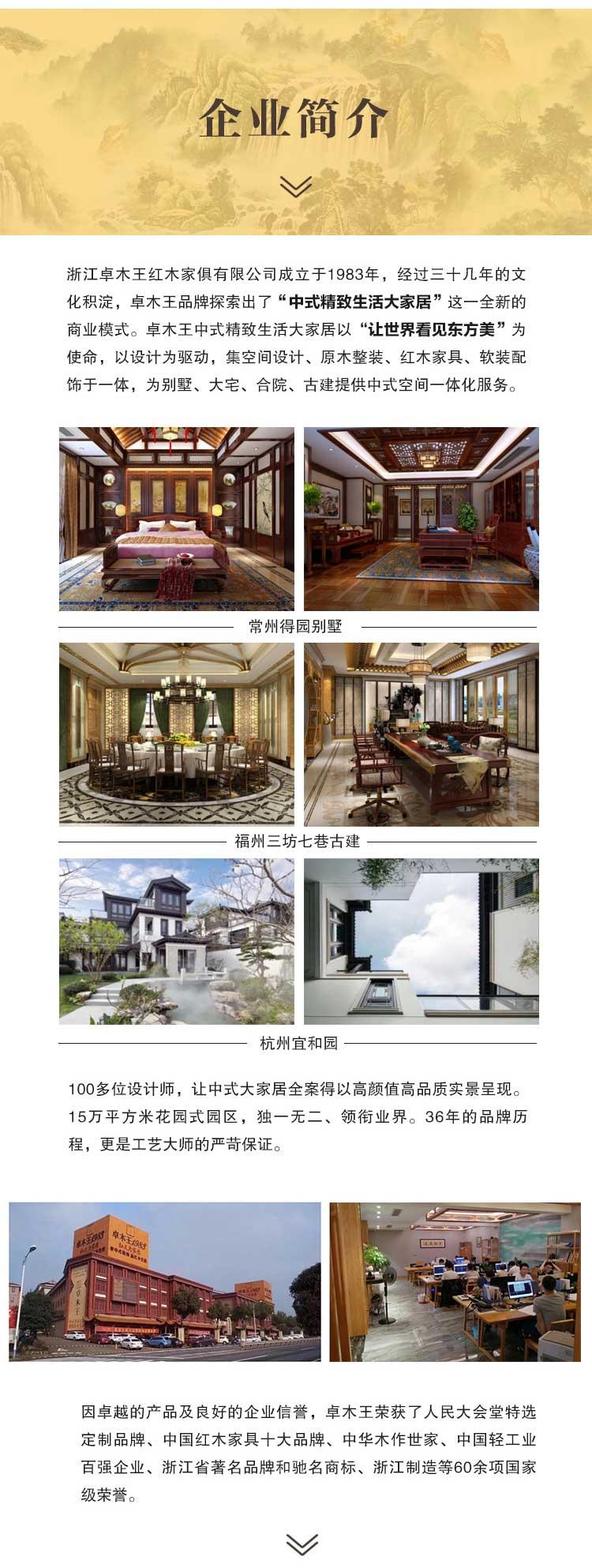 卓木王腾讯产品介绍自然厅-3.jpg