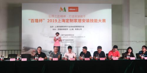 2019上海定制家居举办技v足球圆满手绘足球主题海报设计安装图片