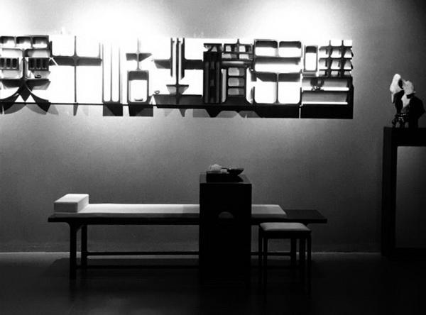 中国木雕艺术大师、大清翰林董事长吴腾飞作品《九宫格》.jpg