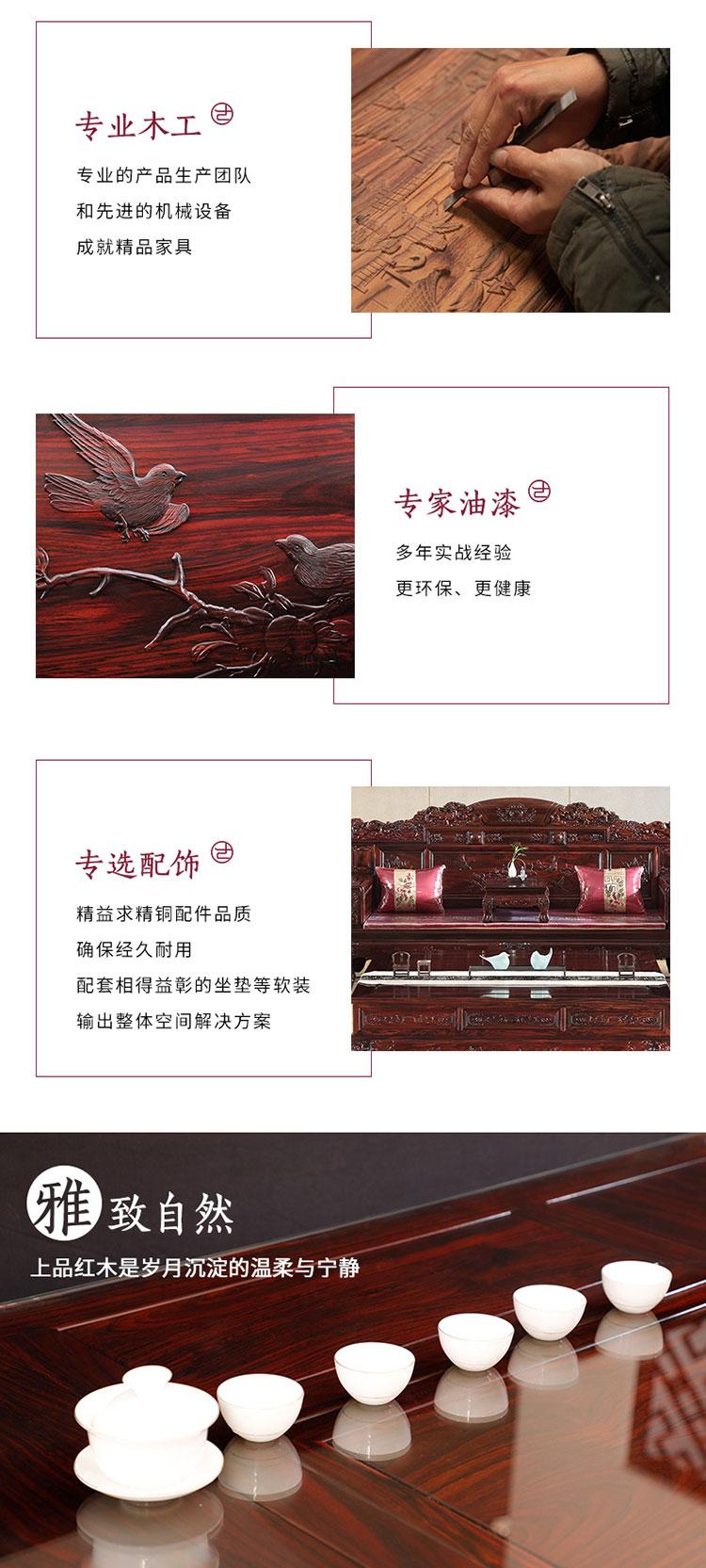 古森红木 明式茶台.jpg