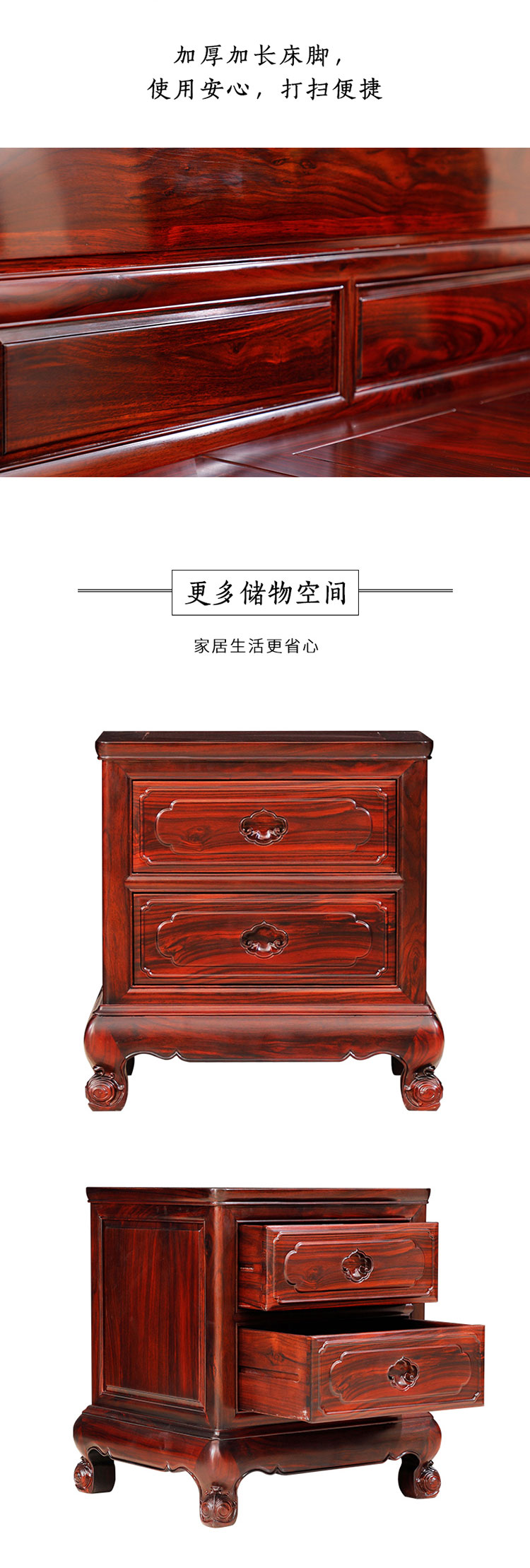 古森红木 明式大床.jpg
