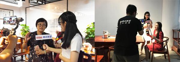 腾讯家居将作为战略合作媒体直播2019中山红博会.jpg