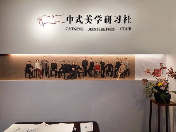 """仙游""""红木二代""""将一帮年轻人聚合在一起,以""""中式美学研习社""""为组织,传播红木家具文化,传承传统手艺(红桥红供图)"""