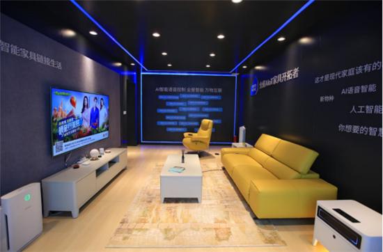 适居之家AIoT智能家具系列,上海国际家具展全球首发亮相(1)(1)2838.jpg