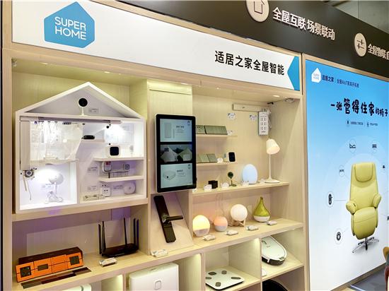 适居之家AIoT智能家具系列,上海国际家具展全球首发亮相(1)(1)3554.jpg