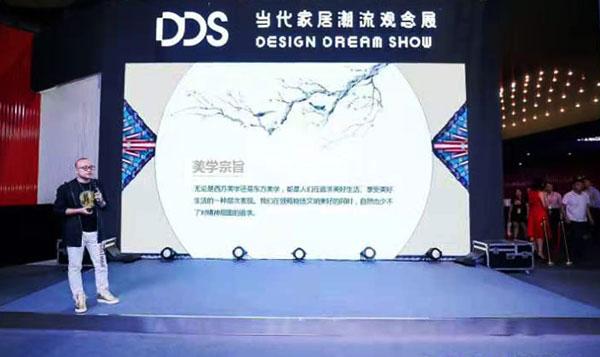 """卓木王总裁杜长江在""""DDS时空论坛——对话设计空间""""活动上分享东方美学"""