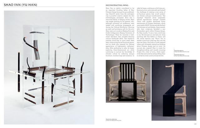 《当代香港家具设计:创意新浪潮》内页新书美山中国室内设计图片