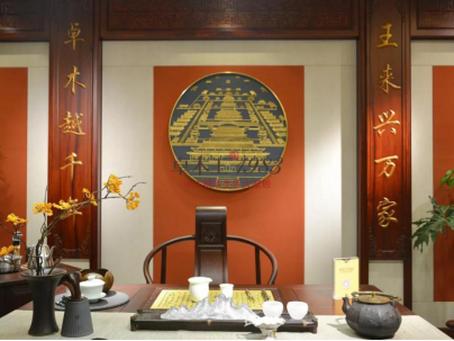 卓木王茶台