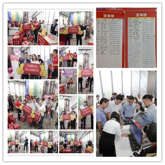 国货精品大角鹿中国7店盛大开业,业绩超凡表现!(1)1264.jpg