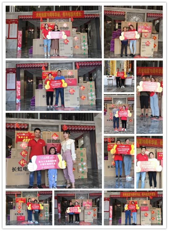 国货精品大角鹿中国7店盛大开业,业绩超凡表现!(1)1320.jpg