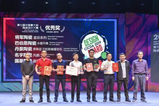 """""""意游未尽 2020瓷砖趋势分享"""" 第七届中意陶瓷设计大赛10月10日揭榜"""