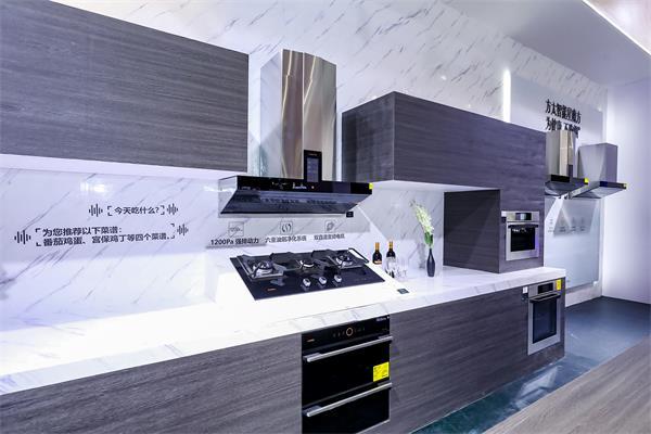 KBGHE现场展示方太御厨智能套系.JPG