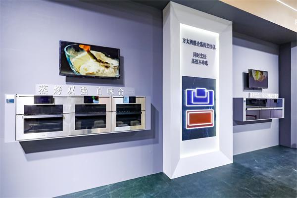 2019 KBGHE现场展示方太两箱全蒸烤烹饪机.JPG