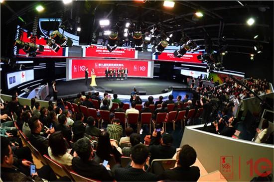 筑巢奖第九届颁奖典礼在京举行 23件作品获金奖