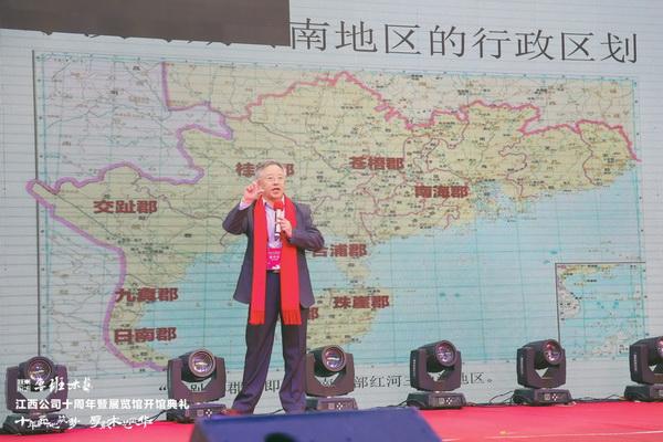 全聯藝術紅木家具專業委員會顧問、華南農業大學博士生導師李凱夫帶來《大紅酸枝木材魅力與保健功能》主題分享2.png